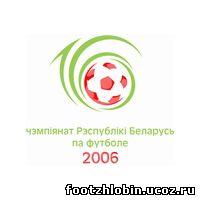 спартак футбол 2012